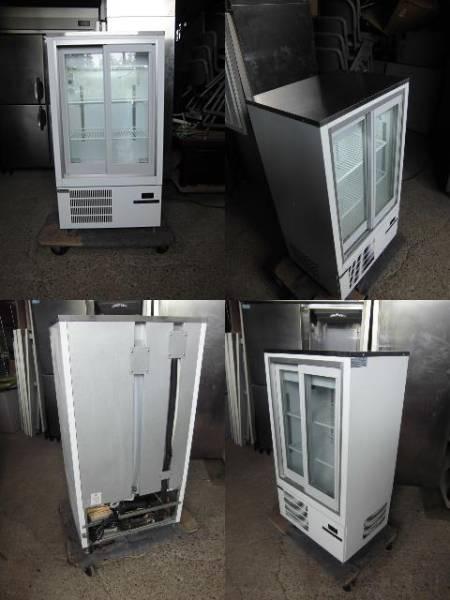 ダイワ 冷蔵ショーケース211AU-11
