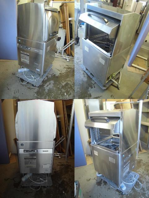 ホシザキ食器洗浄器 JWE-450WUA